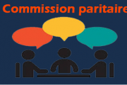 تجديد عهدة اللجنة الإدارية المتساوية الأعضاء